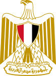 Egyptian Coat of Arms