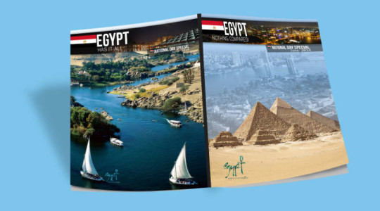 Egyptian Magazine