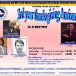 RCCG New Covenant Parish Sweden, invites you to their 3rd Year Thanksgiving Anniversary